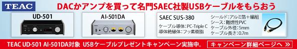 teac_camp