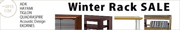 winter-rack-sale